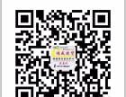 香港蓓姿柔SK7洗发乳 香港进口港货批发中心进口洗发沐浴批发