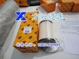 厂家现货供应杰西博JCB空气滤芯332/G2071