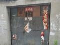 长江南街金龙装饰城车库 仓库 28.42平米
