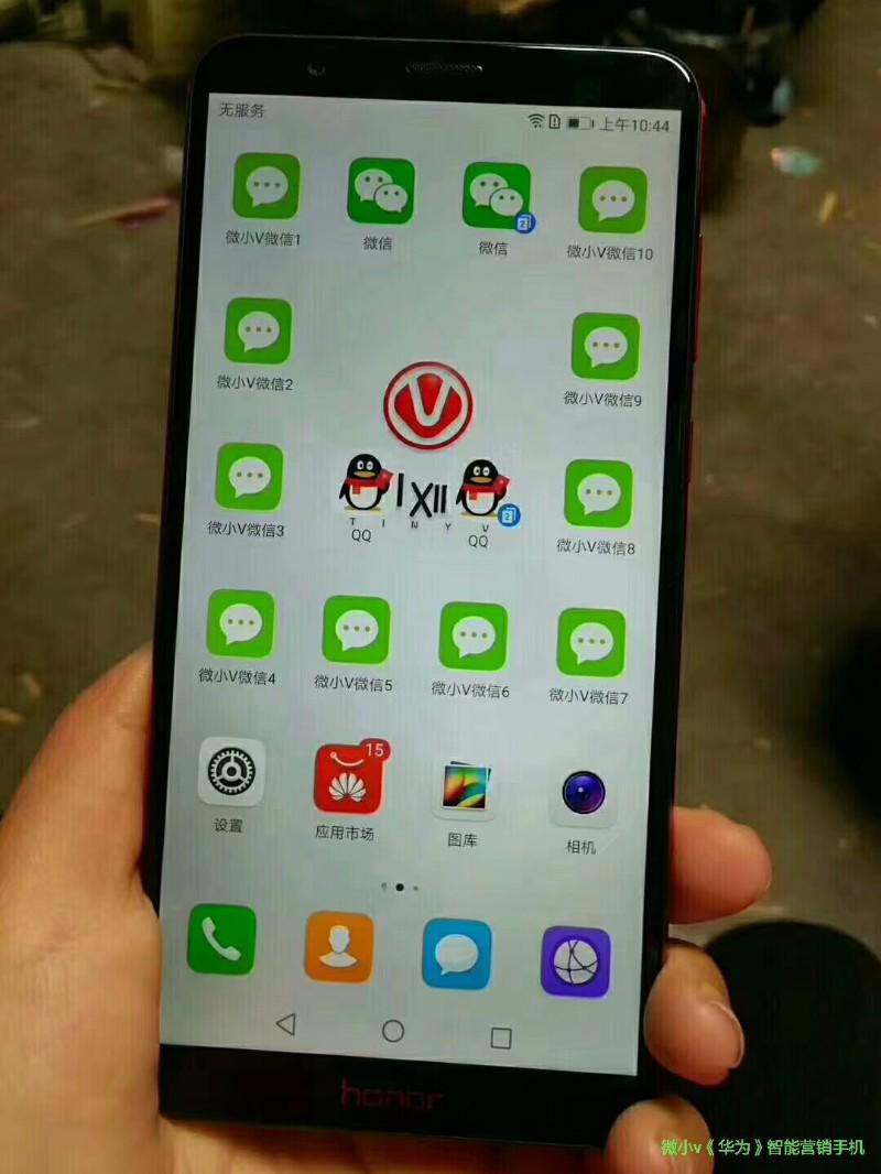 华为微小V营销手机多少钱,怎么购买怎么代理?