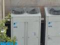长沙到哪里买大金中央空调好,哪里有保障