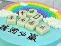 合肥瑶海包河生日水果巧克力蛋糕店市区免费送货上门