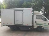 长沙新能源货车出租 4.2货车 电动面包车长沙 电动货车租售