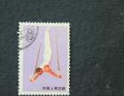 印刷产生偏移邮票
