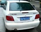 雪铁龙赛纳 2005款 2.0 手动 豪华型 白