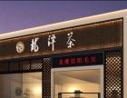 中山市大涌招牌丶楼顶大字丶kt板丶广告灯箱