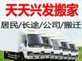 武昌徐家棚青山建设二路南湖汉口二七路打包搬运拆装服务