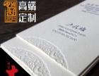 淄博画册淄博旅游画册淄博企业画册企业标志VI礼品盒