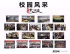 广州中医推拿学校推拿经络穴位与针灸零基础学习班