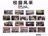 廣州中醫推拿學校推拿經絡穴位與針灸零基礎學習班