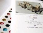 市内较近,价低质优的印刷厂画册样本手提袋彩页精装书