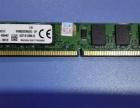 2G金士顿DDR2-800内存条-25元