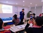 武汉盛世领导力企业管理培训中心