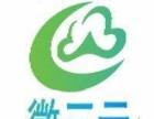 微网站建设APP开发