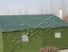 各种规格施工帐篷,迷彩帐篷,工地帐篷,帆布帐篷,蒙古包帐篷