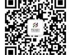 南京移民中介梵诺米:江苏最大的移民公司