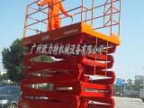 宝安区8米高空作业升降机 高空稳定升降平台车