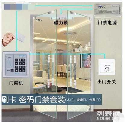 成都曦远科技有限公司