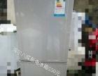 低价出售电冰箱,洗衣机,电视机空调