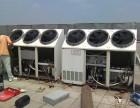 西安空调维修拆装清洗加氟检修修理联系是多少?