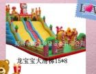 儿童乐园 充气城堡 充气蹦蹦床 充气滑梯 现货直销