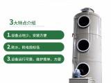 厂家直销洗涤塔废气塔PP喷淋塔 酸雾喷淋塔废气处理设备