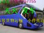 如皋到惠州的直达汽车客车多少钱多久能到