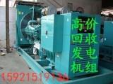 杭州拱墅区柴油发电机组回收 康明斯发电机组回收价格最高