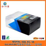 金利昌为您提供新款电子产品包装盒_吸塑托盘直销