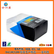 荐金利昌价格合理的电子产品包装盒供应-倾销电子产品包装盒