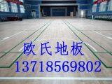 木地板厂家施工价格 实木地板规格体育枫木纹国标运动地板