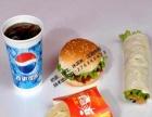 湖南湘西吉首炸鸡汉堡西式快餐奶茶培训学习