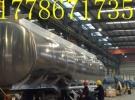 30-50吨半挂铝合金不锈钢油罐车厂家直销 1年0.1万公里5万