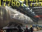 30-50吨半挂铝合金不锈钢油罐车厂家直销 