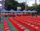 本公司承接社区活动晚会开业庆典舞台搭建音响灯光铝架帐篷桌椅
