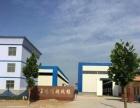 眉县霸王河工业园厂房招租,手续齐全,交通便利。