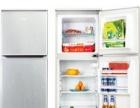 搬家转让星星bcd-108ja双门冰箱
