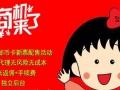 青岛九州邮币卡加盟 招代理