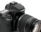 索尼单反相机 二手索尼单反镜头 我们鑫禄高价收二手单反相机
