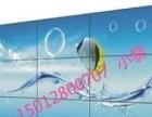 三星LG拼接屏广告机监视器触摸一体机厂家直销