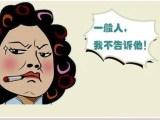上海邦汇转让黄渤新片 被光抓走的人 部分份额