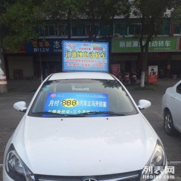 江淮客车宝斯通 2015年上牌 白色