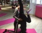 厦门葆姿专业零基础舞蹈瑜伽培训,从零学起从现在开始