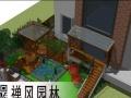 专业设计私家花园 别墅绿化 屋顶花园 私家庄园等