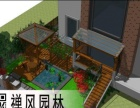 园林景观工程设计施工 私家花园 屋顶花园 别墅绿化
