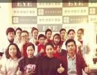 尚美國際韓式半永久化妝培訓