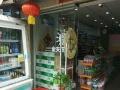 锦绣御景苑 怡景街 商业街卖场 57平米