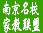 南京名校学霸一对一上门辅导,知识储备够硬,满意再收费