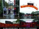 桂林廣告設計制作 門頭設計制作 噴繪招牌 凡丁文化