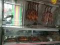 市三中果木烤鸭店急兑